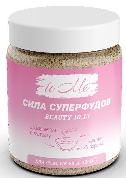 To Me Beauty 10.13 Сила Суперфудов, смесь суперфудов для любимых блюд, банка, 120 гр, To Me фото