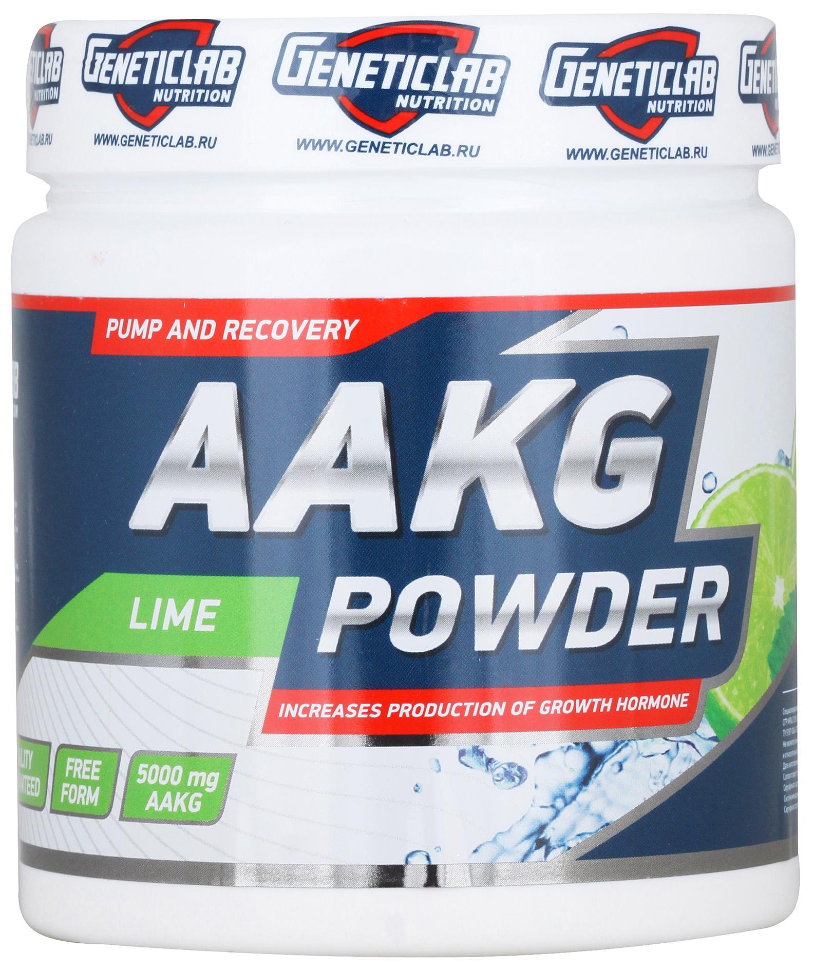 AAKG powder, вкус лайм, 150 гр, Geneticlab