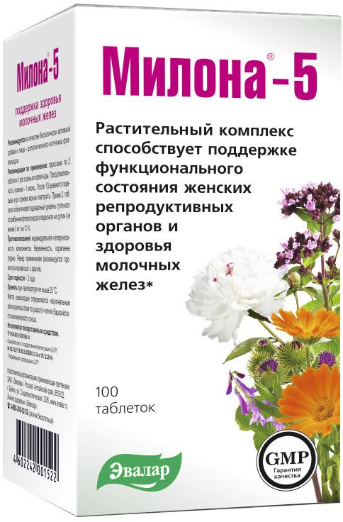 Милона-5, для молочной железы, 100 таблеток, Эвалар