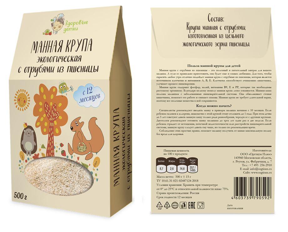 Крупа манная из пшеницы с отрубями, 200 гр, Здоровые детки фото