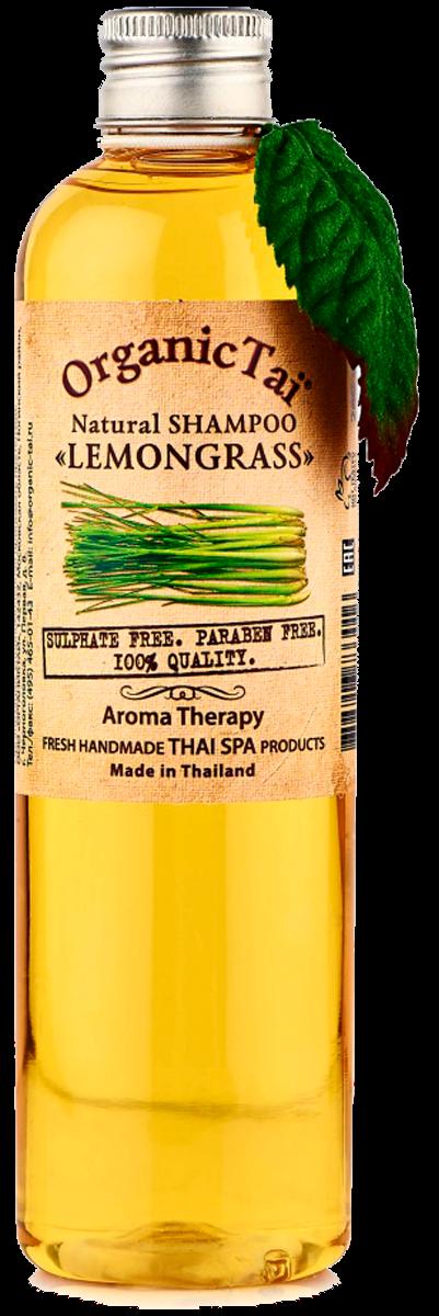 Натуральный шампунь для волос «ЛЕМОНГРАСС», 260 мл,OrganicTai фото