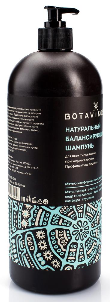 Натуральный балансирующий шампунь Aromatherapy Energy, 1 л, BOTAVIKOS фото
