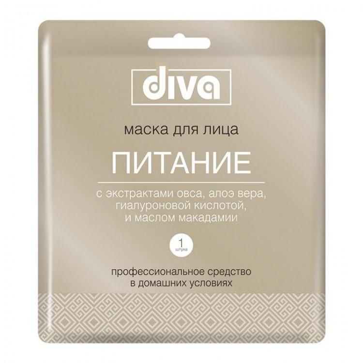 Тканевая маска для лица «Питание», 1 шт, DIVA фото