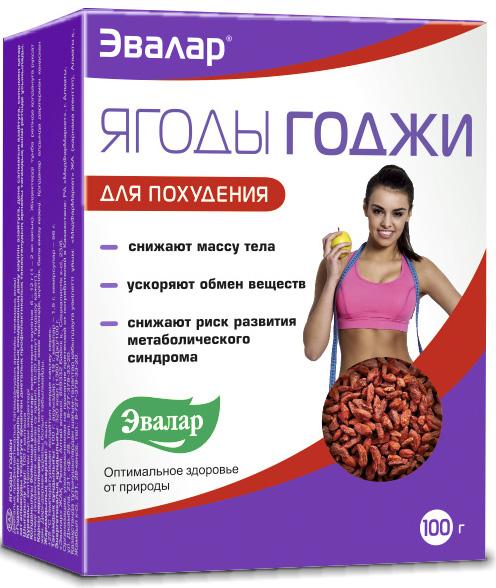Ягоды Годжи, 100 гр, Эвалар фото