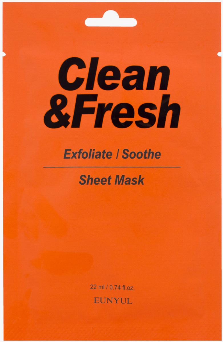 Тканевая маска для гладкости и регенерации кожи, 22мл, EUNYUL фото