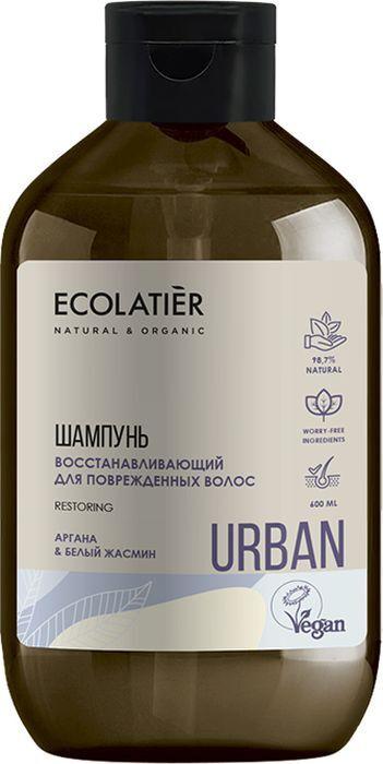 Шампунь Восстанавливающий для поврежденных волос аргана&белый жасмин, 600 мл, Ecolatier фото