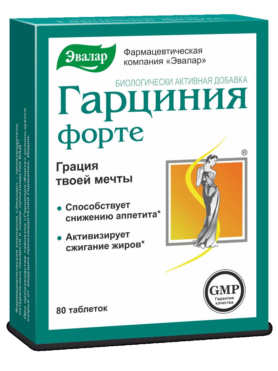 Гарциния-форте, 80 таблеток, Эвалар