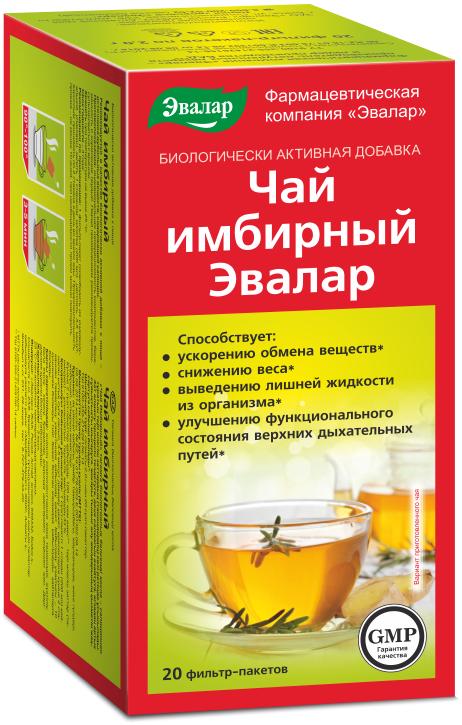 Чай имбирный, 20 фильтр-пакетов, Эвалар