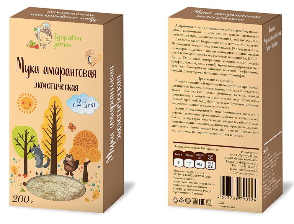 Мука амарантовая, 200 гр, Здоровые детки