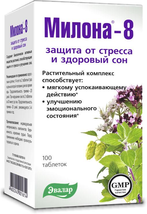 Милона-8, успокаивающее, 100 таблеток, Эвалар