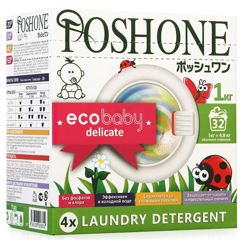 Концентрированный стиральный порошок ECO BABY DELIKATE, 1 кг, Posh one фото