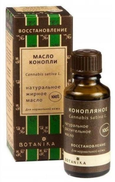 Натуральное косметическое масло Конопляное, 30 мл, BOTAVIKOS фото