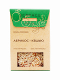 "RAW Cookie ""Абрикос-Кешью"" EVERY DAY, 55 гр, EcoSpace"