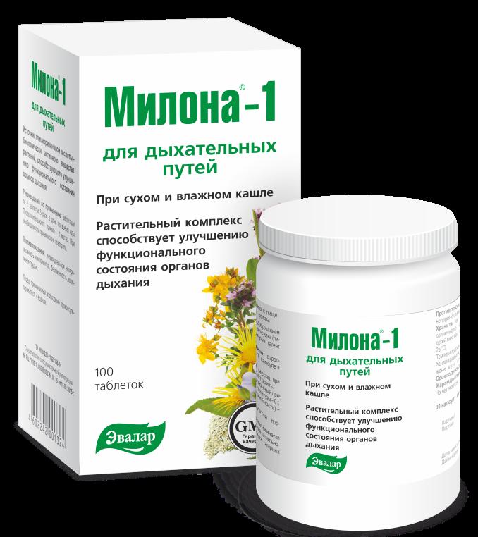 Милона-1, для дыхательных путей, 100 таблеток, Эвалар