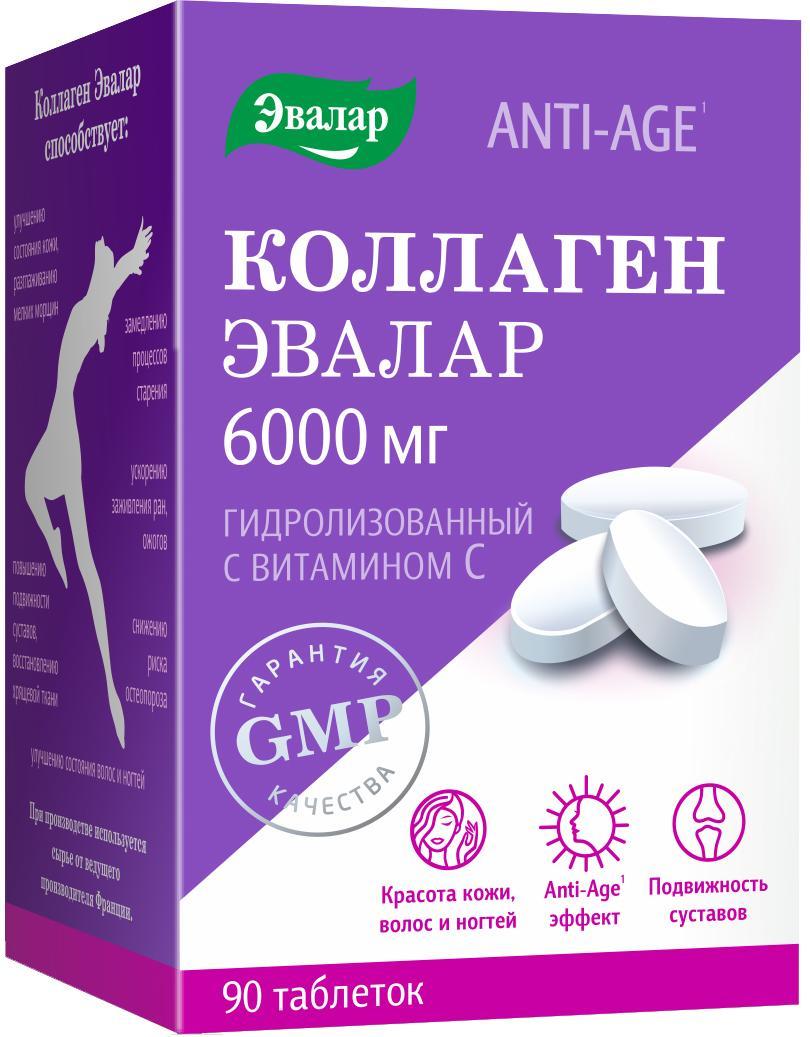 Коллаген с витамином С, 6000 мг, 90 таблеток, Эвалар