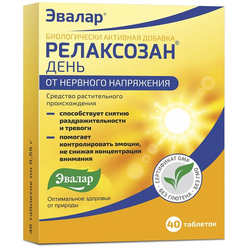 Релаксозан  День от нервного напряжения, 40 таблеток, Эвалар