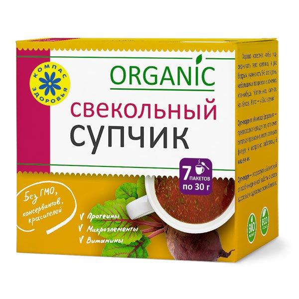 Суп-пюре «Свекольный», (10 пакетиков по 30 гр) 300 гр, Компас Здоровья фото
