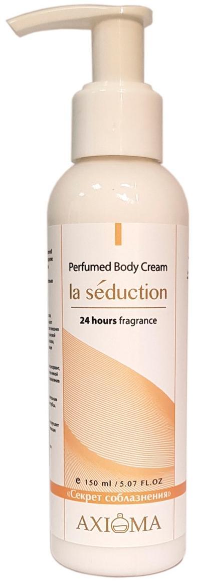 Парфюмированный крем для тела La seduction, 150 мл, AXIOMA фото