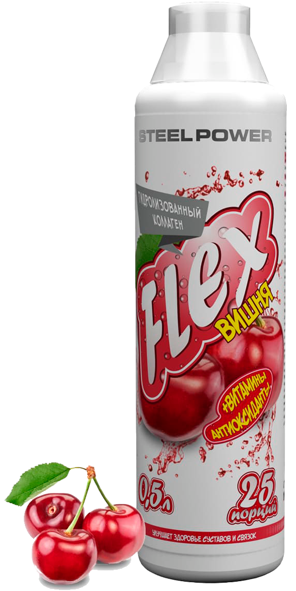 Напиток с гидролизованным коллагеном PowerFLEX, вкус «Вишня», 500 мл (25 порций), STEELPOWER фото