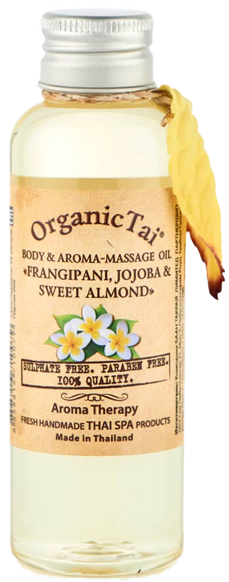Масло для тела и аромамассажа «ФРАНЖИПАНИ, ЖОЖОБА И СЛАДКИЙ МИНДАЛЬ», 120 мл, OrganicTai фото