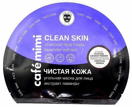 Угольная тканевая маска для лица Чистая кожа (с европодвесом), 22 гр, CafeMIMI фото