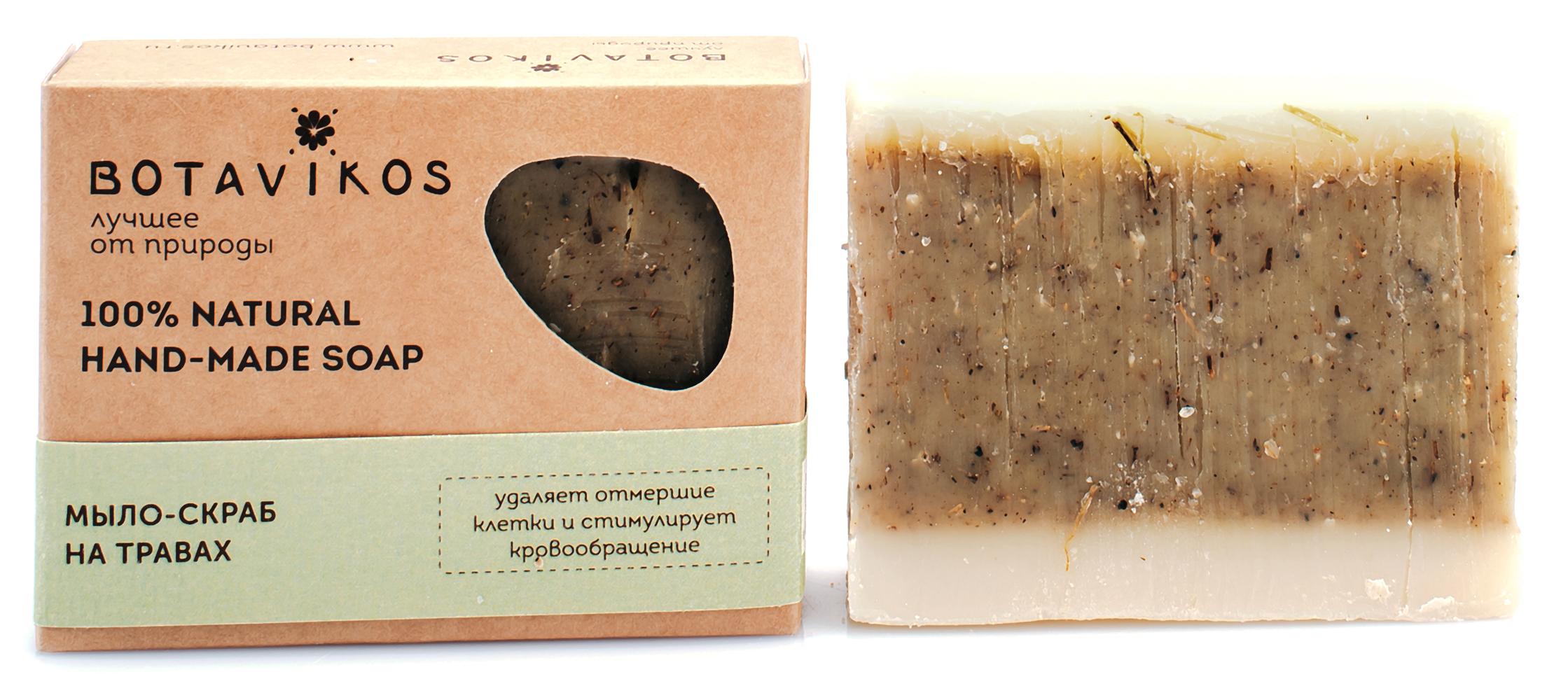 Натуральное мыло-скраб на травах ручной работы, 100 гр, BOTAVIKOS фото
