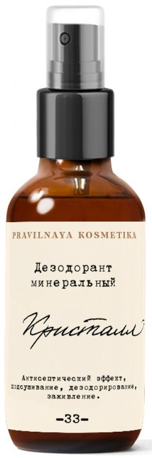 Дезодорант минеральный Кристалл, 50 мл, Pravilnaya Kosmetika фото
