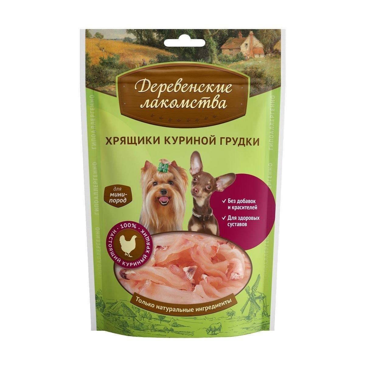 Хрящики куриной грудки для мини-пород, 30 гр, Деревенские лакомства фото