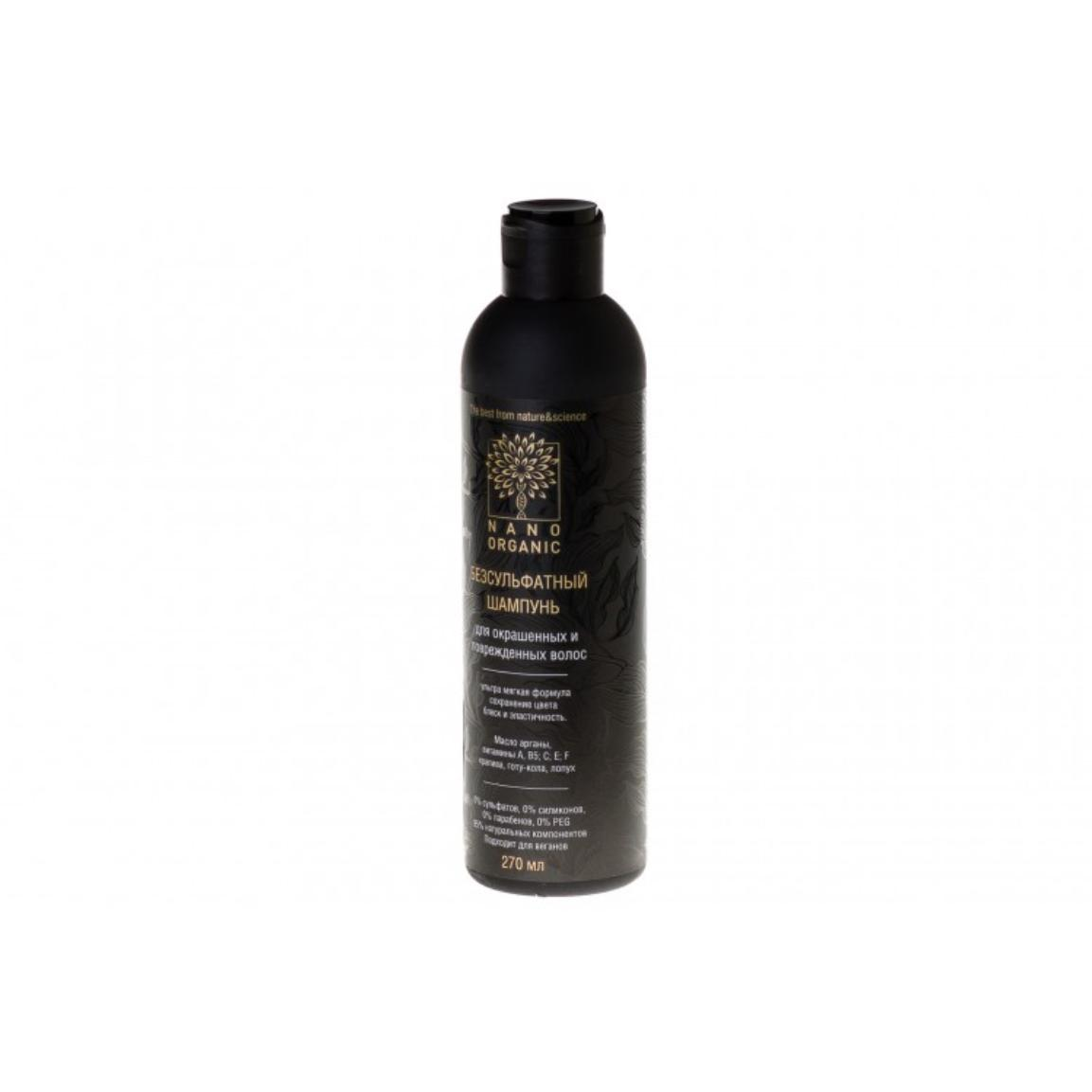 Шампунь для окрашенных волос, 270 мл, Nano Organic фото