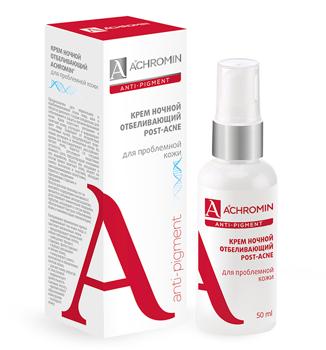 Отбеливающий ночной крем для проблемной кожи, 50 мл, АХРОМИН