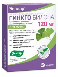 Гинкго Билоба, 120 мг, 60 таблеток, Эвалар