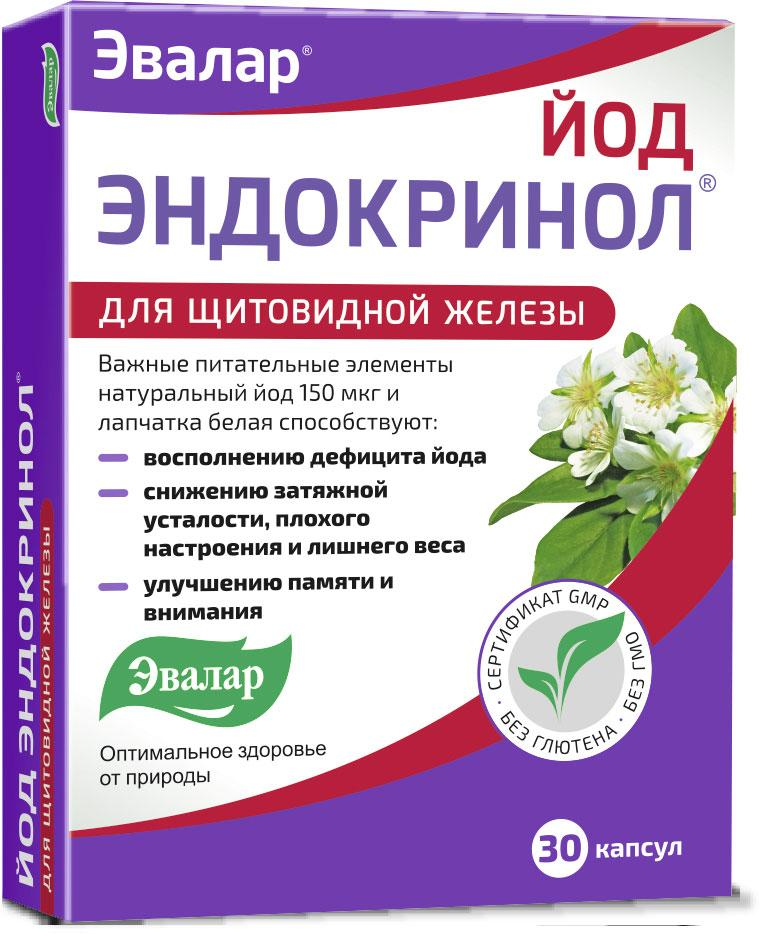 Эндокринол Йод, 30 капсул, Эвалар