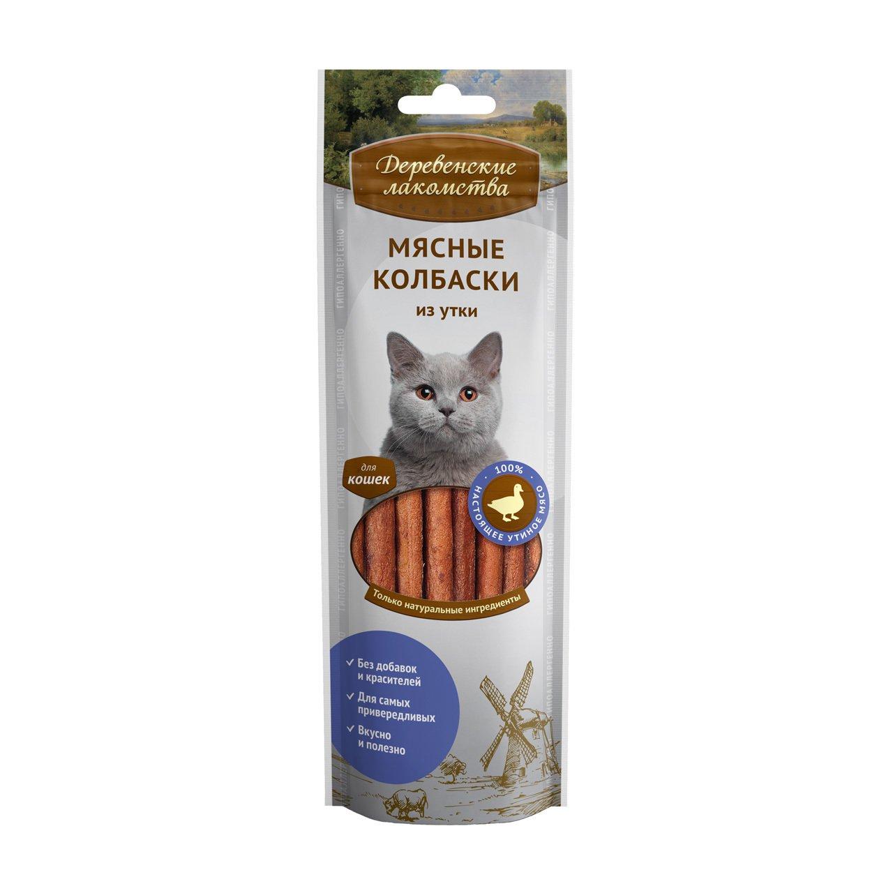 Мясные колбаски из утки для кошек, 50 гр, Деревенские лакомства фото