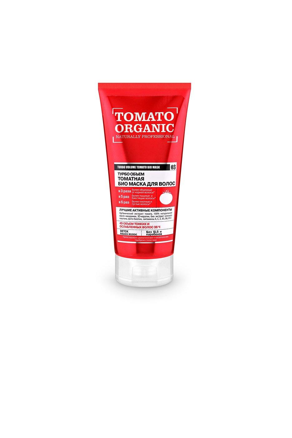 Купить со скидкой Маска для волос «Турбо объем томатная»,  200 мл, Organic naturally professional