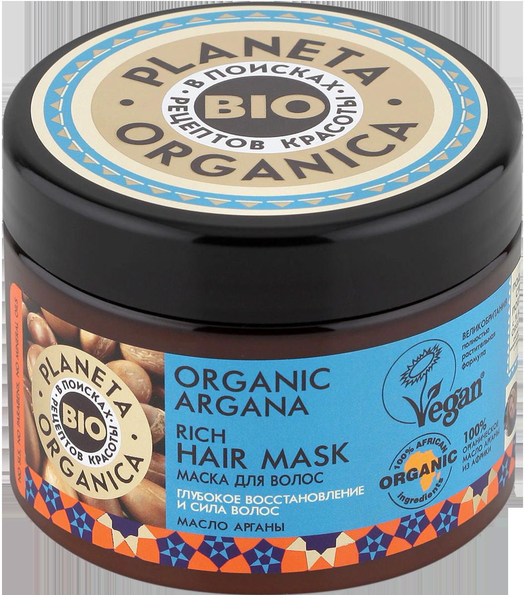 Густая питательная маска для волос, аргана, 300 мл, Planeta Organica