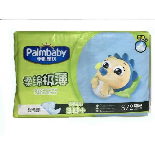 Подгузники детские «Ультратонкие», S 3-7 кг, 72 шт, Palmbaby фото