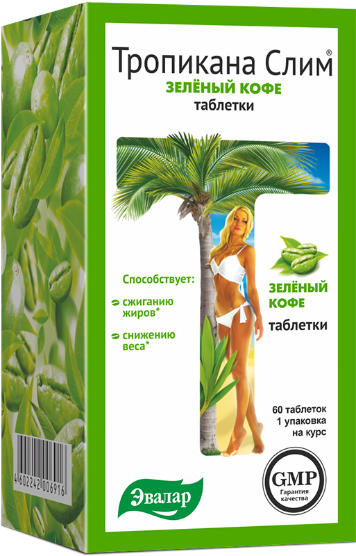 Зеленый кофе, 60 таблеток, Тропикана слим фото