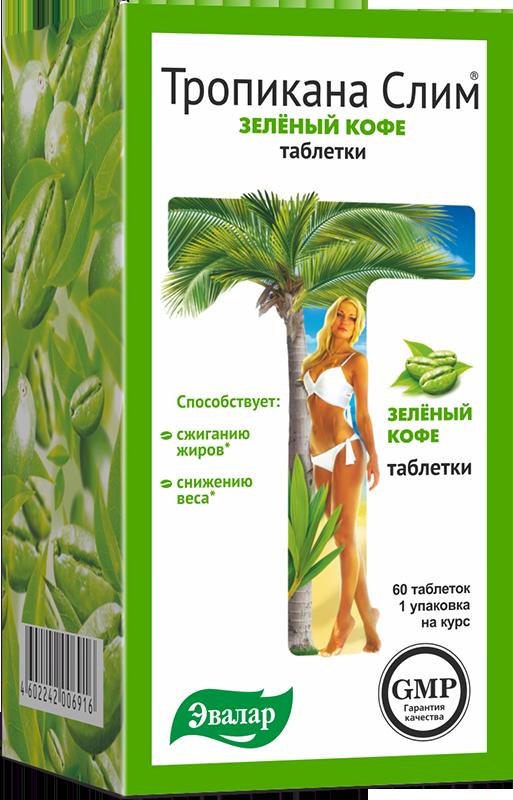 Зеленый кофе, 60 таблеток, Тропикана слим