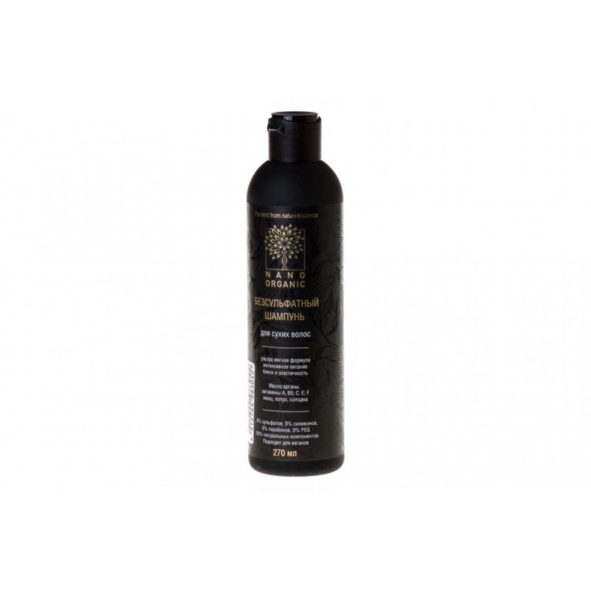 Шампунь для сухих и поврежденных волос, 270 мл, Nano Organic фото