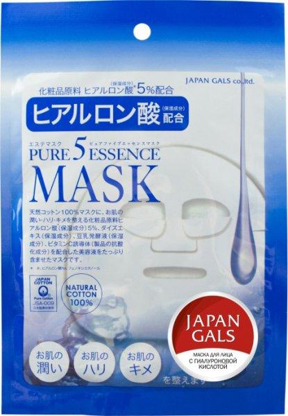 Маска с гиалуроновой кислотой Pure5 Essence, 1 шт, JAPAN GALS фото