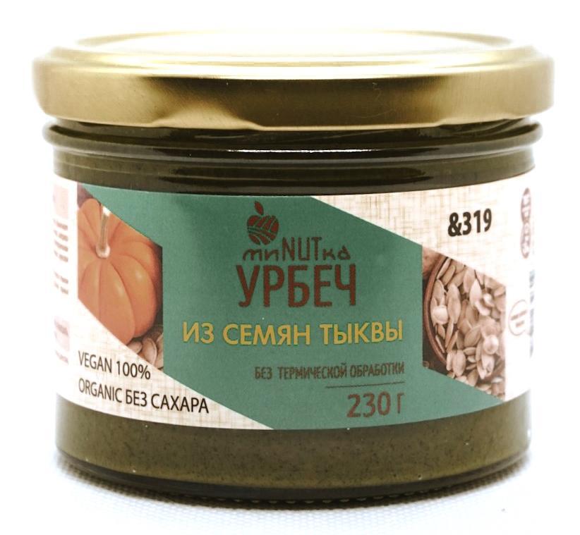 Паста урбеч семена тыквы, 230 гр, миNUTка