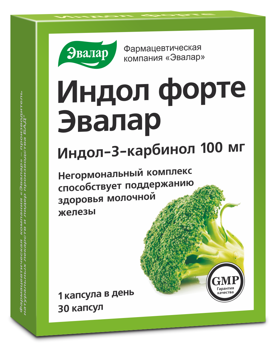 Индол Форте, 100 мг, 30 капсул, Эвалар