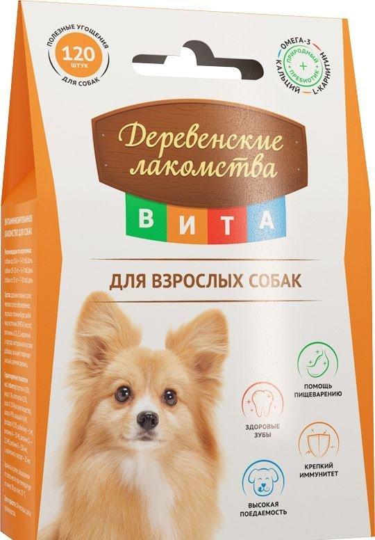Лакомства «ВИТА» для взрослых собак, 120 таблеток, Деревенские лакомства фото