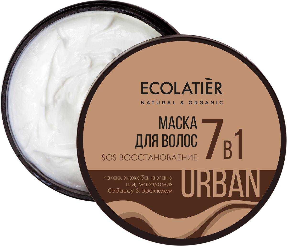 Маска для волос SOS Восстановление 7 в 1 какао & жожоба , 380 мл, Ecolatier фото