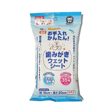 Влажные салфетки с пропиткой из зубной пасты для гигиены полости рта, Japan Premium Pet фото