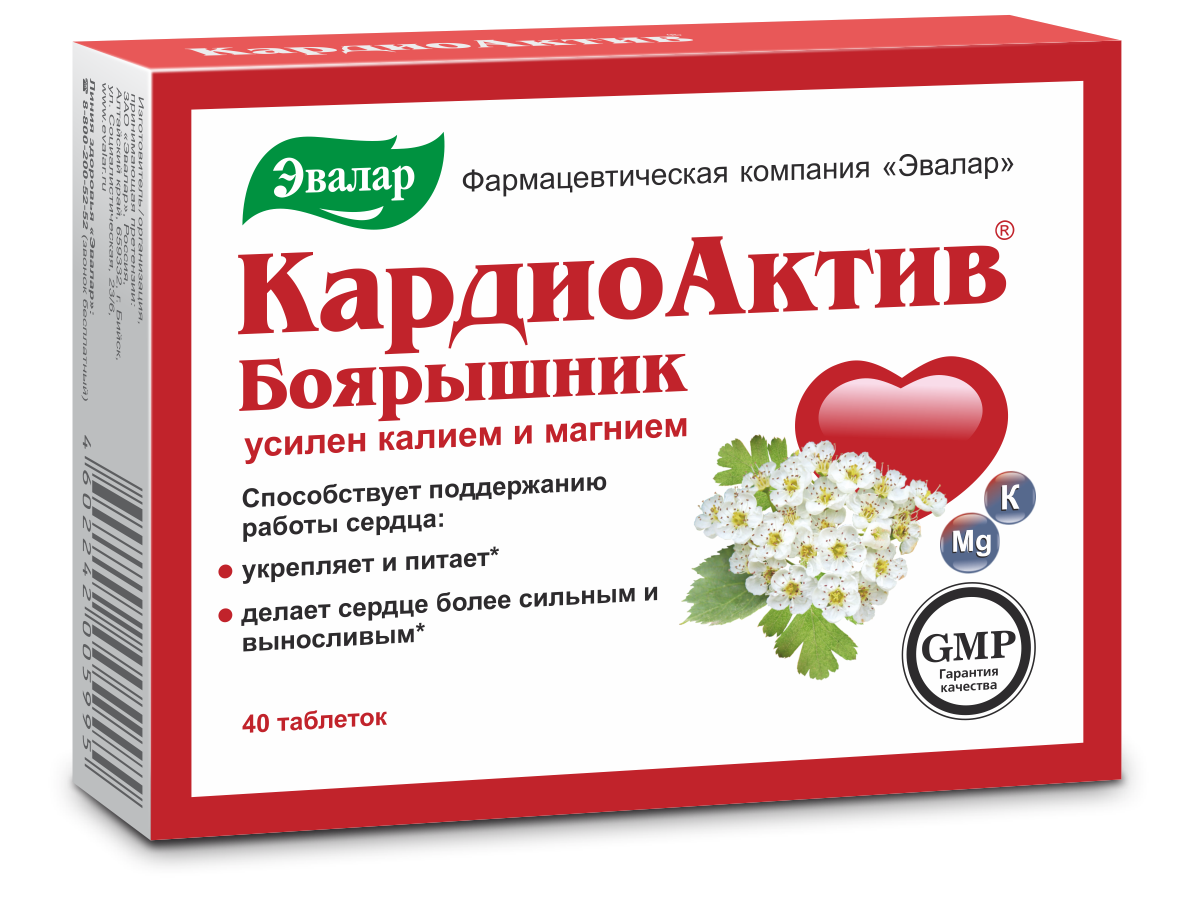 КардиоАктив (с боярышником, калием и магнием), 40 таблеток, Эвалар