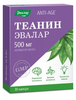 Теанин, 500 мг, 30 капсул, Эвалар