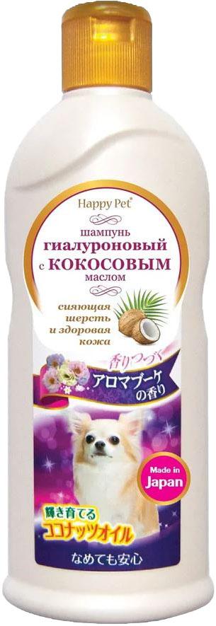 Шампунь с кокосовым маслом и гиалуроном для сияющей шерсти собак, Букетный аромат, 350 мл, Happy Pet фото