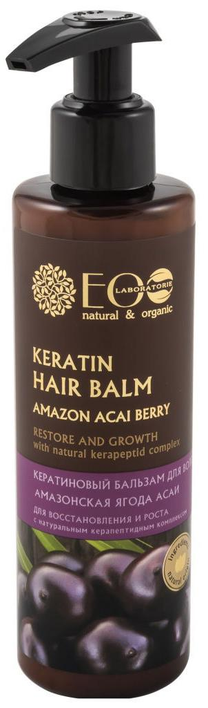 Кератиновый бальзам для волос для Восстановления и роста, 200 мл, EoLaboratorie фото