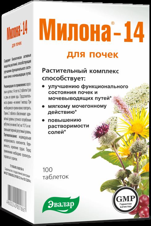 Милона-14, для почек и мочевыводящих путей, 100 таблеток, Эвалар